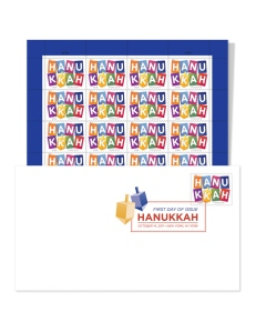 The 2011 Hanukkah Digital Color Postmark Keepsake is still available. Click image for info.
