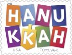 Hanukkah-Forever-single-v2